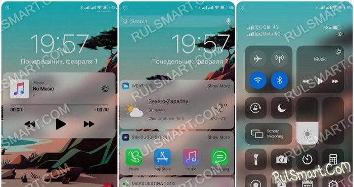 Новая тема iOS 14 Lite для MIUI 12 стала самой лучшей в феврале 2021
