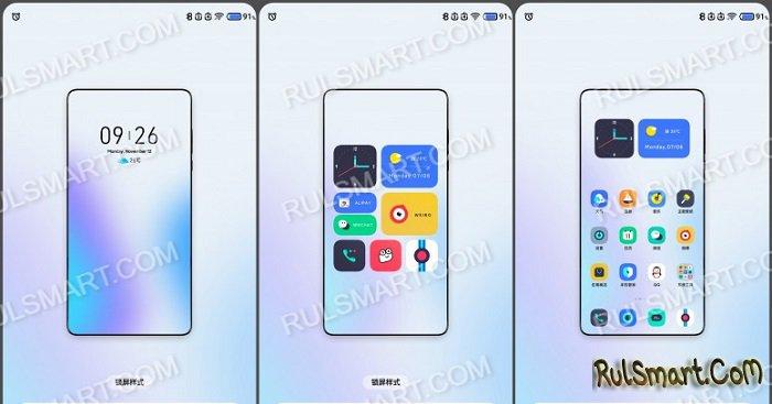 Новая тема JCP для MIUI 12 превращает Xiaomi в топ-смартфон