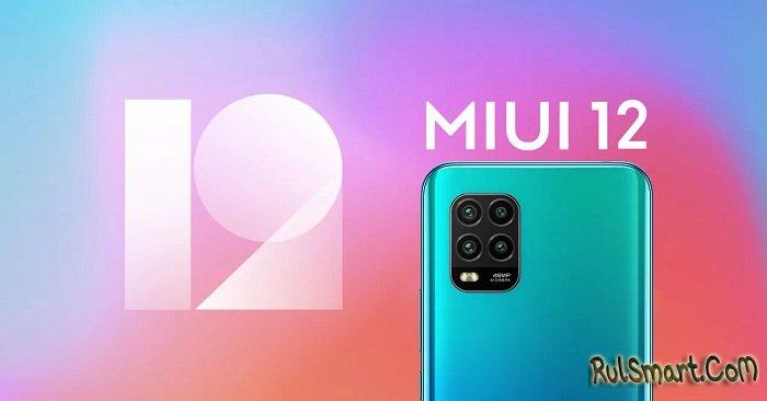 Секреты MIUI 12: как на MIUI быстро запустить камеру
