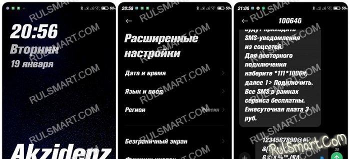 Новый шрифт Akzidenz Grotesk для MIUI 12 восхитил сообщество Xiaomi