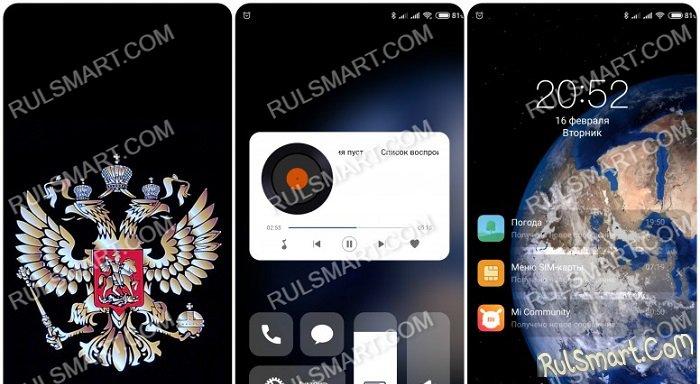 Новая тема SER для MIUI 12 воодушевила фан-клуб Xiaomi