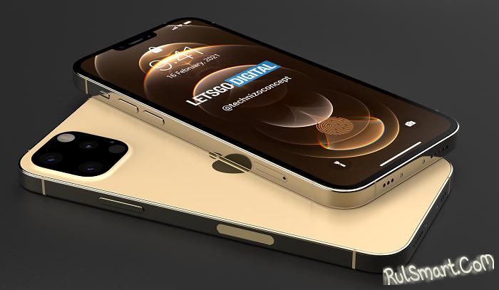 iPhone 13 Pro: новый прорыв, которого ждали 10 лет (рендеры)