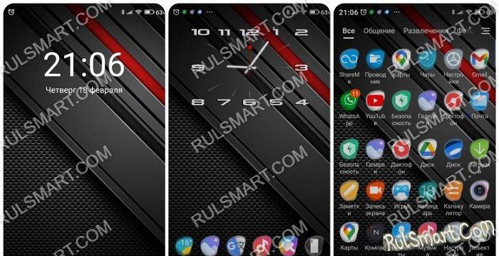 Бесплатная тема iSurf для MIUI 12 огорошила фан-клуб Xiaomi