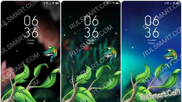 Новая тема Forest для MIUI 12 удивила фанов Xiaomi своим UI