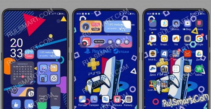 Новая тема LP 2021 для MIUI 12 покорила сердца фанов Xiaomi