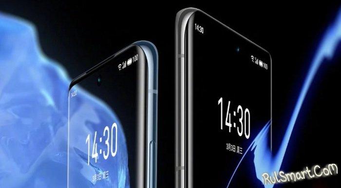 Meizu 18 и 18 Pro: характеристики и дизайн смартфонов жутко разочаровал фанов