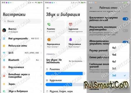 Новая тема SMOD для MIUI 12 стала лучшей по версии фанатов Xiaomi
