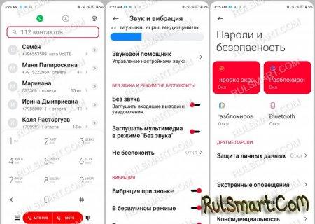 Новая тема LineIUI для MIUI 12 поразила фан-клуб Xiaomi иконпаком