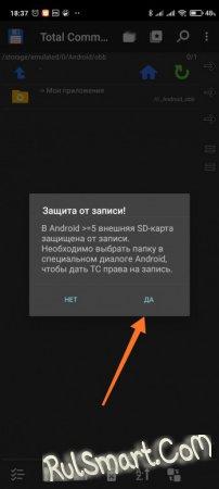 Фишки MIUI 12: как получить доступ к закрытым папкам