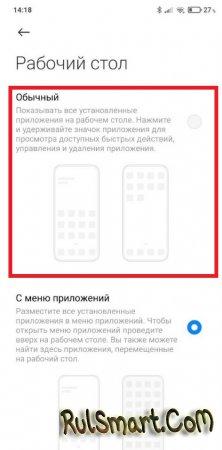 Новое обновление MIUI 12 ломает все смартфоны Xiaomi и вот почему