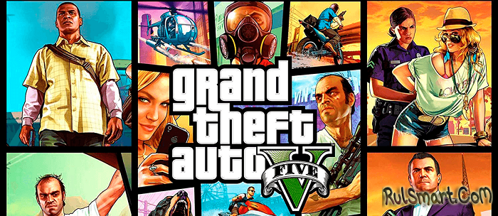 Как геймер ускорил в два раза загрузку GTA V