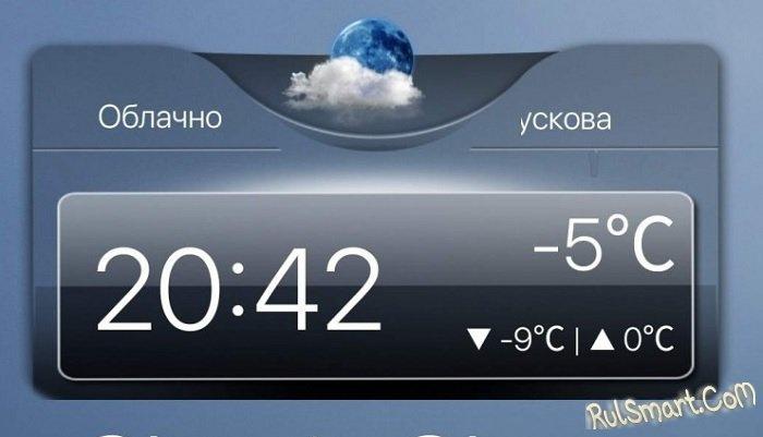 Новый виджет часов для MIUI мгновенно стал популярным у фанатов Xiaomi