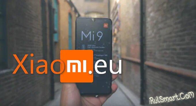«Не совсем китайская» MIUI 12.5 вышла для неожиданно большого количества смартфонов