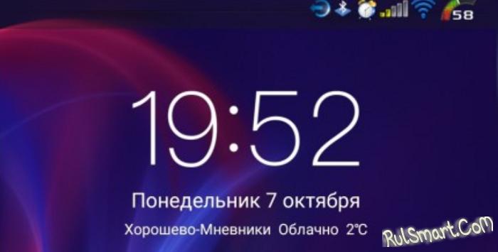 Новый виджет часов iOS для MIUI 12 покорил всех фанатов Xiaomi