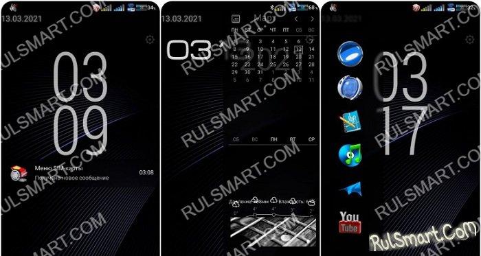 Новая тема CRL 2021 для MIUI 12 ошеломила фанатов Xiaomi
