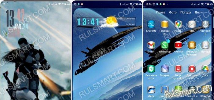 Новая тема PH для MIUI 12 покорила фанатов Xiaomi