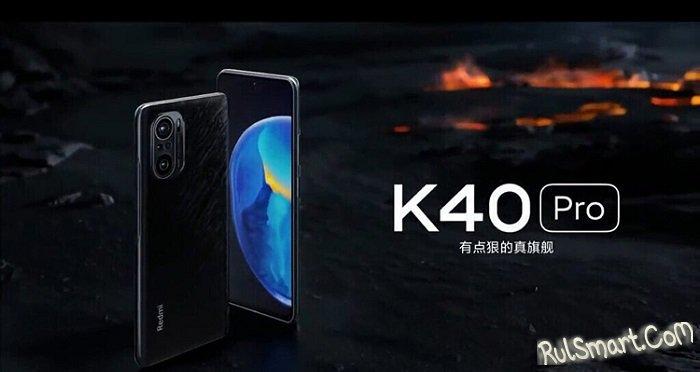 Xiaomi кинула: какие смартфоны больше никогда не обновятся на новую MIUI
