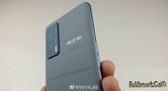 Realme 8 и Realme 9 Pro: шпионские фото и характеристики