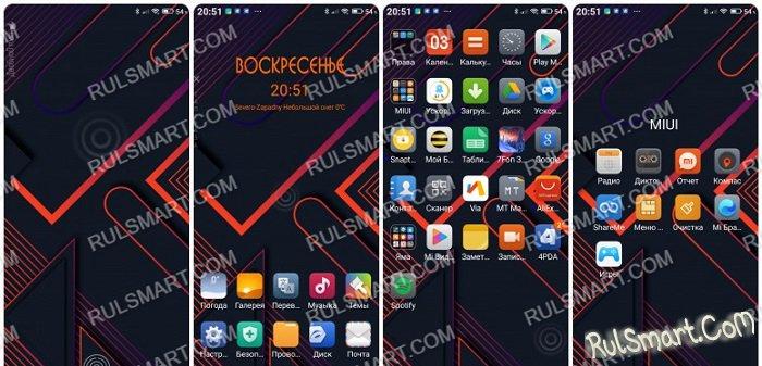 Новая тема ORG для MIUI 12 ошеломила всех фанатов Xiaomi