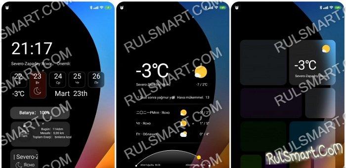 Новая тема Fantastik для MIUI 12 покорила весь клуб Xiaomi