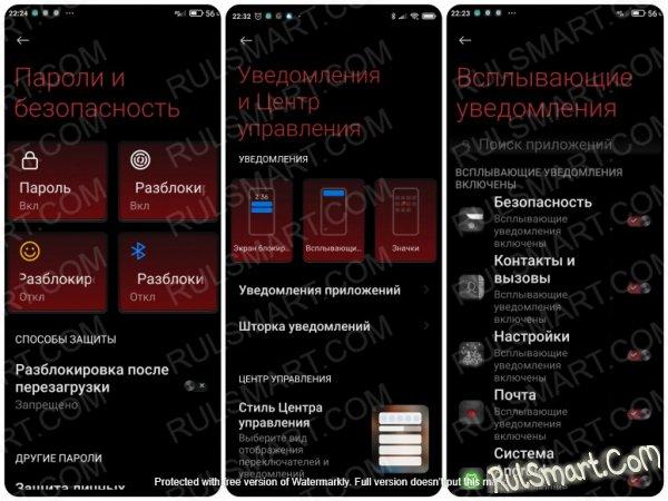 Новая тема RD для MIUI 12 изумила тысячи фанатов Xiaomi кастомизацией