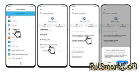 Секреты MIUI 12: эти два приложения убивают Ваш смартфон