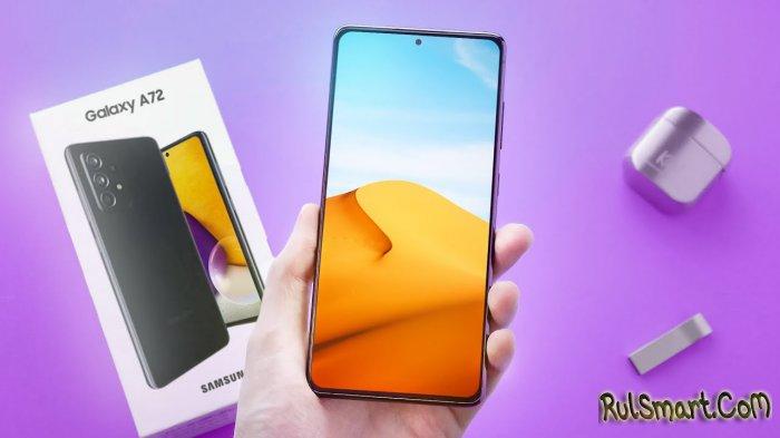Samsung Galaxy A52 и Galaxy A72: новые смартфоны, которые прогнут Xiaomi (сравнение)