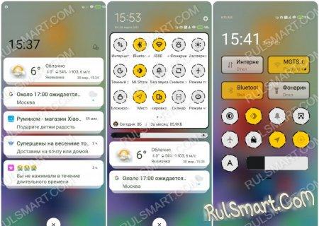 Новая тема Весна 2021 для MIUI 12 приятно удивила фанатов Xiaomi
