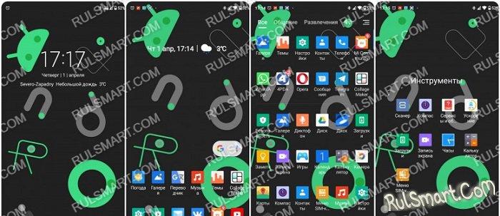 Новая тема GP для MIUI 12 приятно ошеломила фанатов Xiaomi
