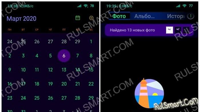 Новая тема IDM для MIUI 12 изрядно удивила фанов Xiaomi