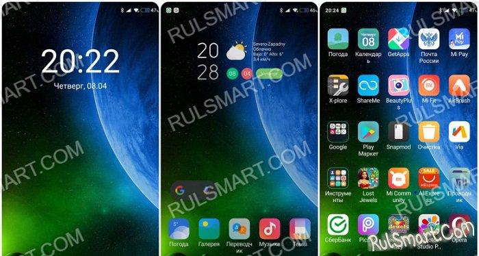 Новая тема Crimson для MIUI 12 знатно удивила фанатов Xiaomi