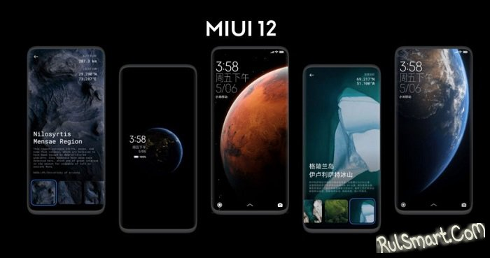 Как сменить регион в MIUI на смартфоне Xiaomi (инструкция)