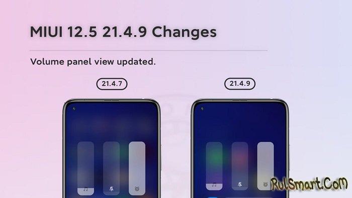 Xiaomi добавила самую полезную VP-функцию в MIUI