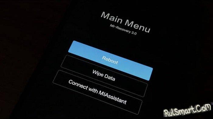 Reboot to System на Xiaomi: что это такое и как выйти? (инструкция)