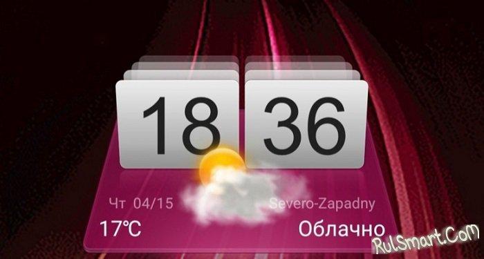 Новый виджет часов и погоды для рабочего стола на MIUI 12 удивил