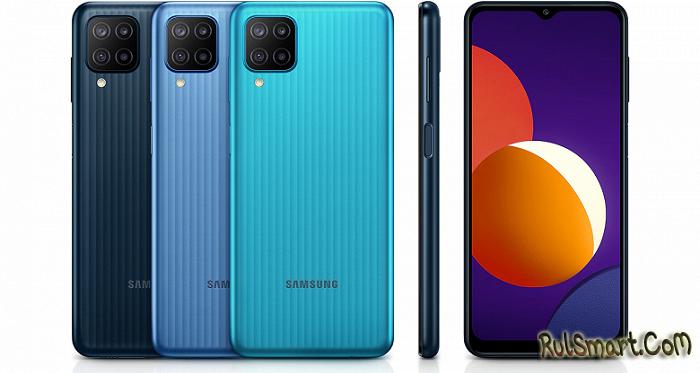 Samsung Galaxy M12: российский дебют бюджетника
