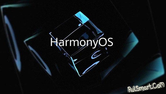Huawei неожиданно обновила 19 моделей на Harmony OS 2.0 вместо Android