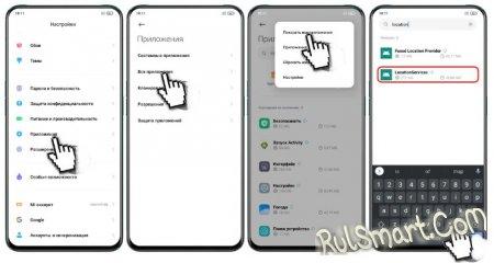 Секреты MIUI 12: как быстро удалить хлам со смартфона? (инструкция)