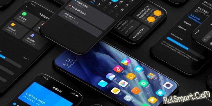 Как показать экран Xiaomi на телевизоре? (простая инструкция)