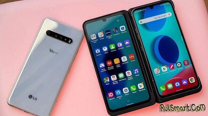 LG полностью останавливает производство смартфонов