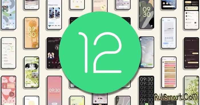 Xiaomi обновила до MIUI 12 на Android 12 пачку смартфонов