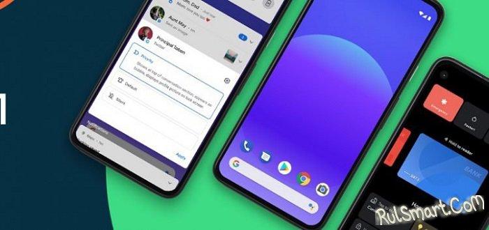 Ещё 20 смартфонов получили Android 12 (полный список)