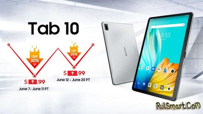 Blackview Tab 10: мощный планшет с дзен-фишкой удивил низкой ценой