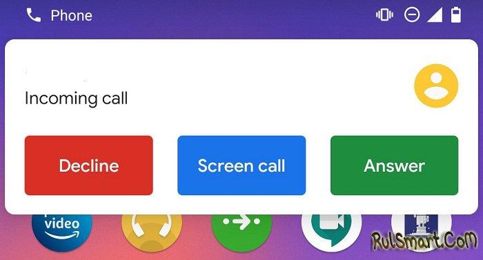 Как сделать входящий звонок во весь экран на Android? (инструкция)