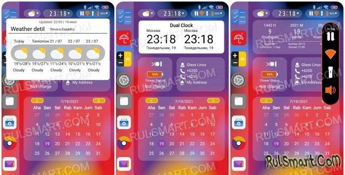Новая тема Celebes для MIUI 12 захватила сердца фанатов Xiaomi