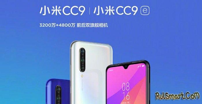 Xiaomi выкатила прошивку MIUI 12.5 Stable ещё для одного бюджетника
