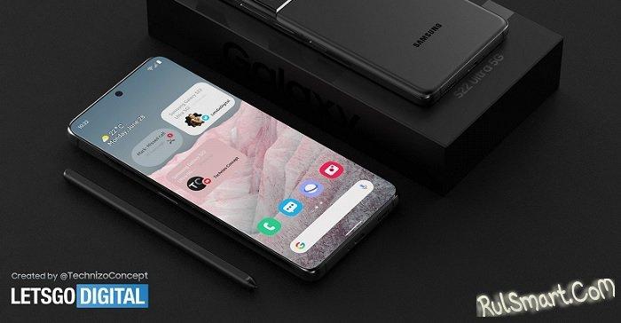 Galaxy S22 Ultra получил небывалую для Samsung зарядку