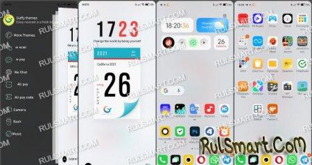 Новая тема Hellomi для MIUI 12 ошеломила весь фан-клуб Xiaomi