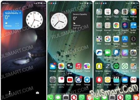 Новая тема для MIUI 12 превратит Xiaomi в iPhone 12