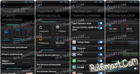 Новая тема Sony_mod для MIUI 12 обескуражила весь фан-клуб Xiaomi